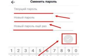 Как разблокировать аккаунт в Тик Ток