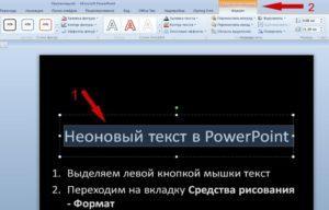 Как вмонтировать текст в видео в Тик Токе