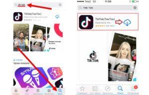 Установка «Тик Ток» на iPhone